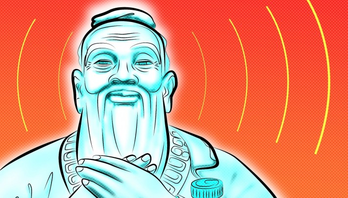 An orange and cyan vector illustration of Confucius