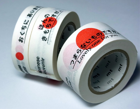 white and red gift tape japanglish waseigo