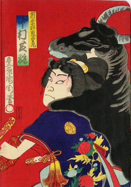 bright red in a japanese painting