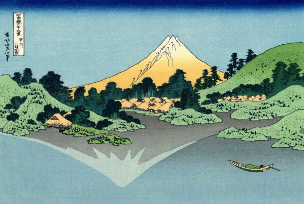 color in japan fuji reflection