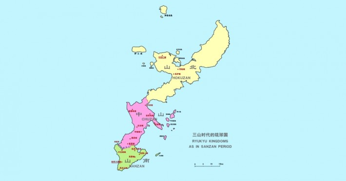 A map of the Ryukyu Islands during the Sanzan Period