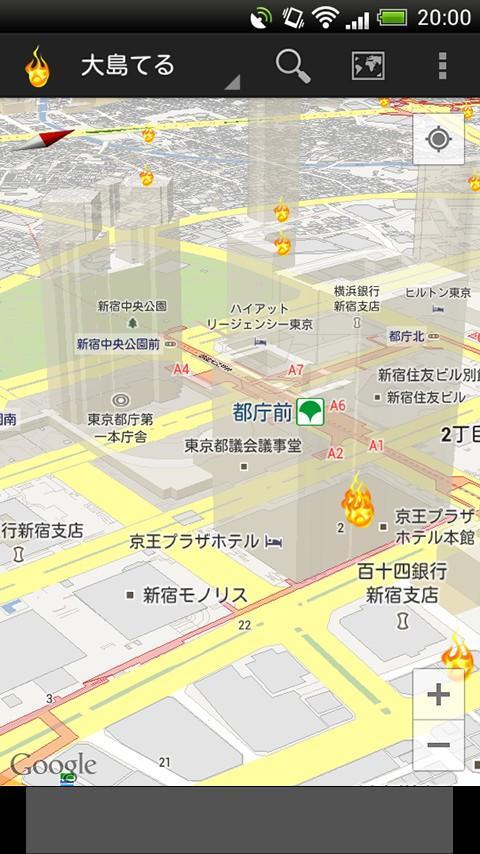 Oshima Teru google app map