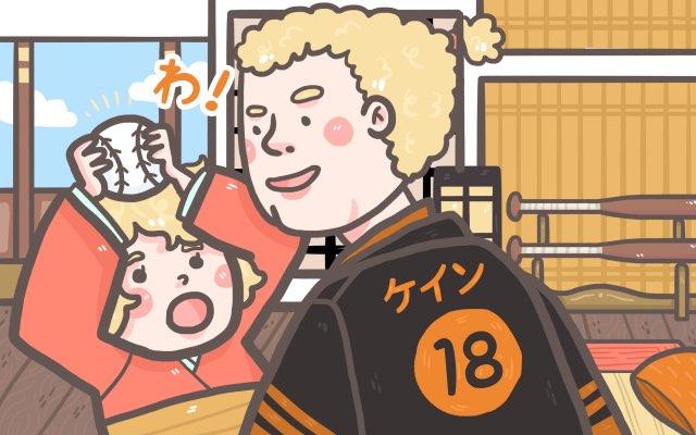 Japan gaijin dating