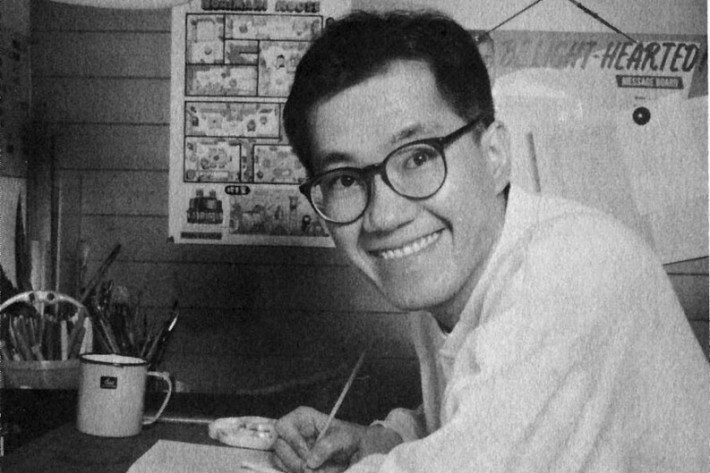 Dragonball Z creator Akira Toriyama