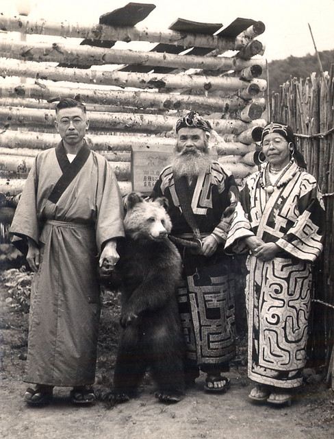 ainu with a pet bear japan