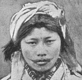 ainu japan woman