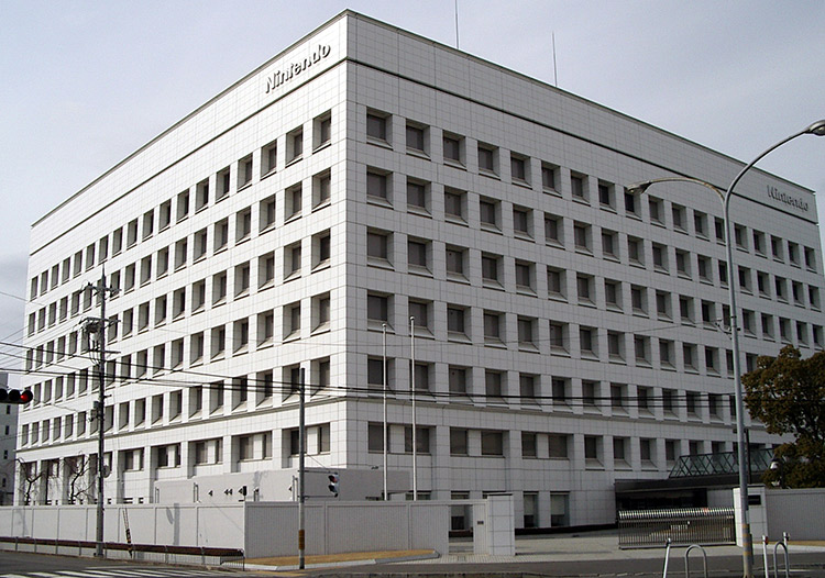 Nintendo Headquarters in Kyoto, Japan