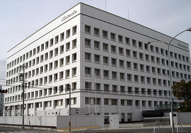 Nintendo Headquarters in Kyoto, Japan