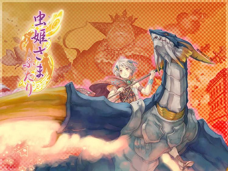 Artwork from the game Mushihimesama Futari