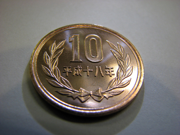 college in japan yen