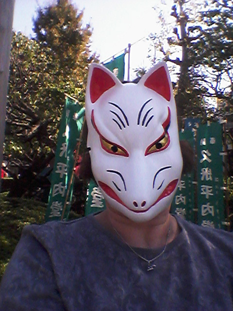 white animal mask