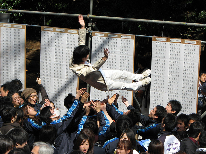 japanese-college-easy-celebrating-good-grades