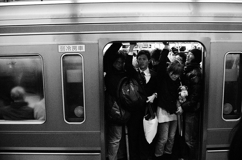 japanese college easy crammed train