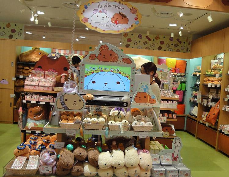 capybara-san toys