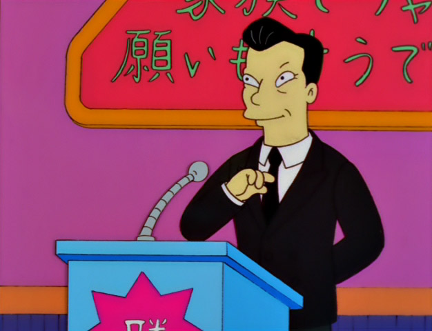 simpsons japanese gmae show