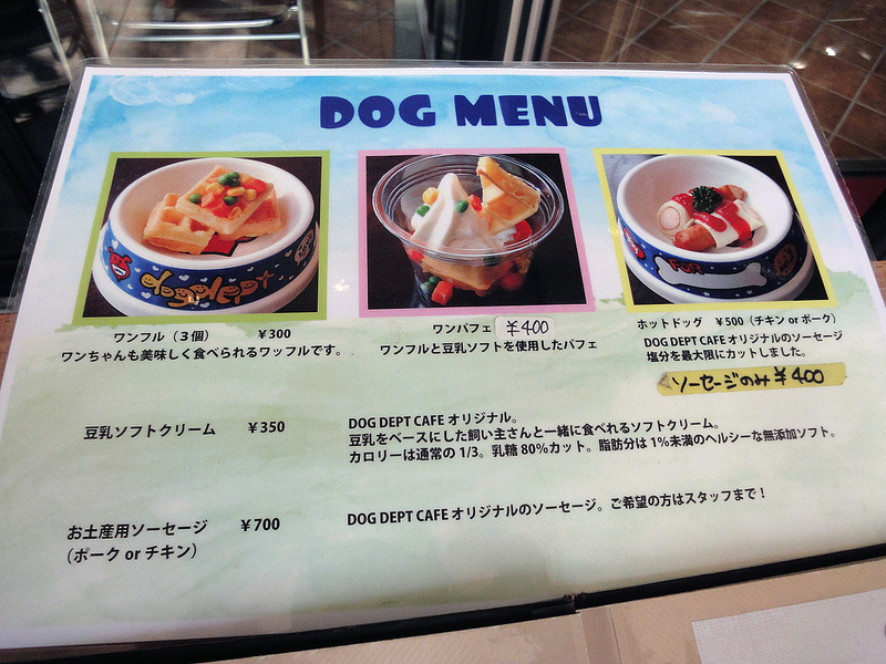 menu of fancy dog food