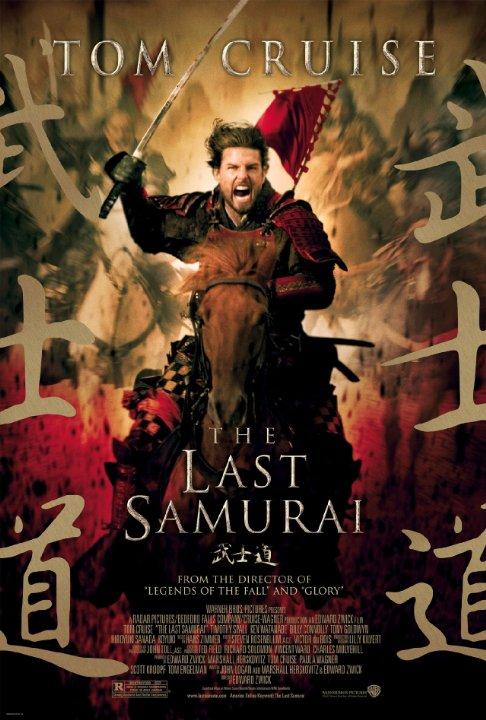 Tom Cruise movie poster the Last Samurai