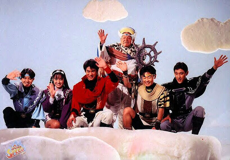 ZyuRangers waving from a cloud