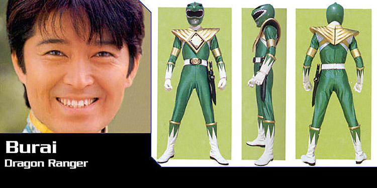 Burain the green dragon ranger