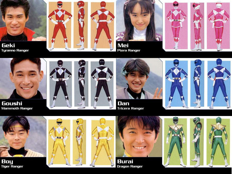 profile pictures of zyuranger members