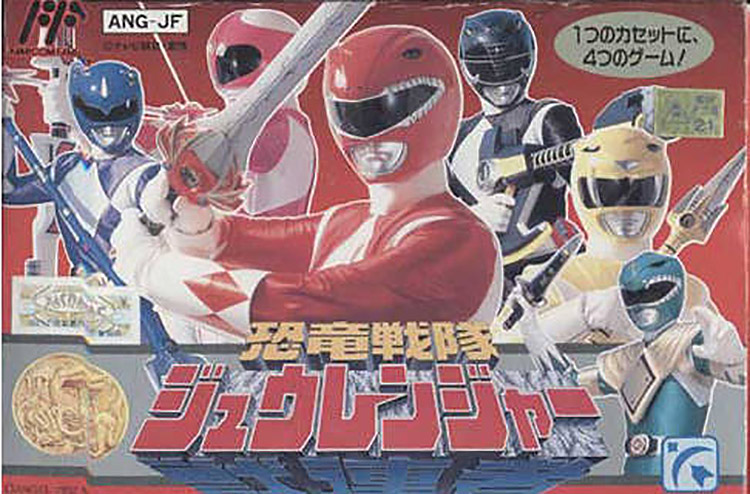 poster for Japanese tv show ZyuRangers