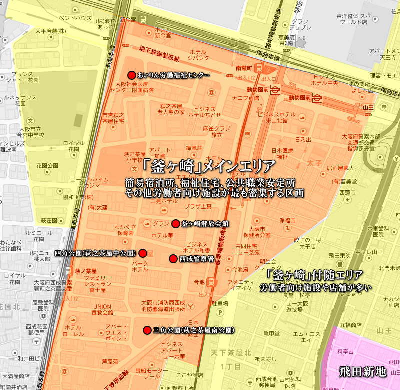 Japanese neighborhood map marked area Osaka