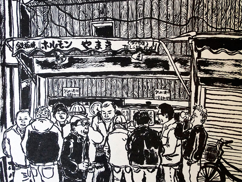 illustration crowd in slums