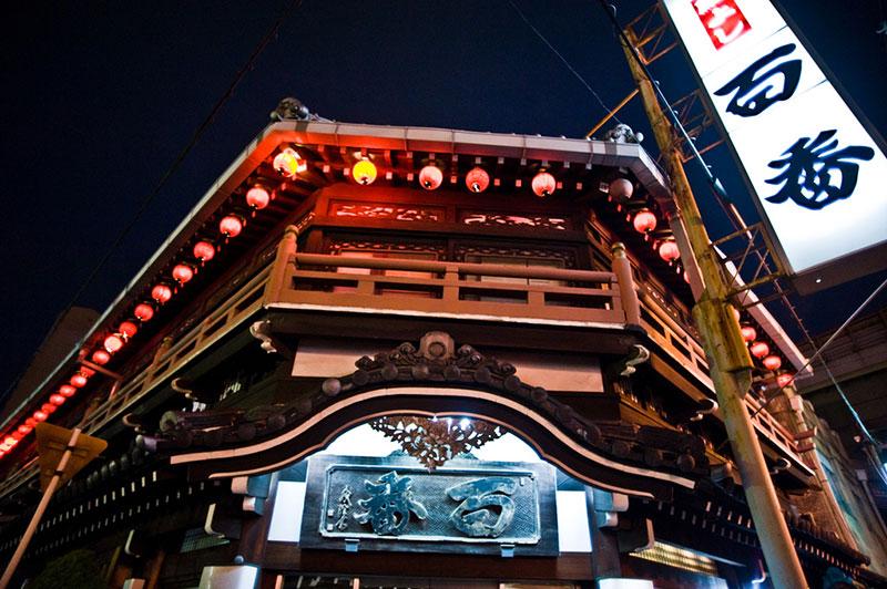 front of taiyoshi hyakuban restaurant