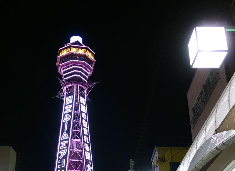 Osaka Tsutenkaku skyscraper