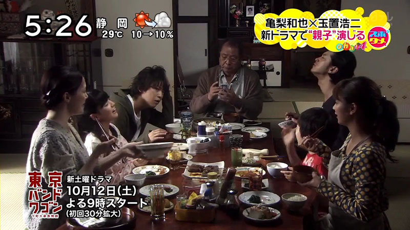 japanese food drama tv shows about food