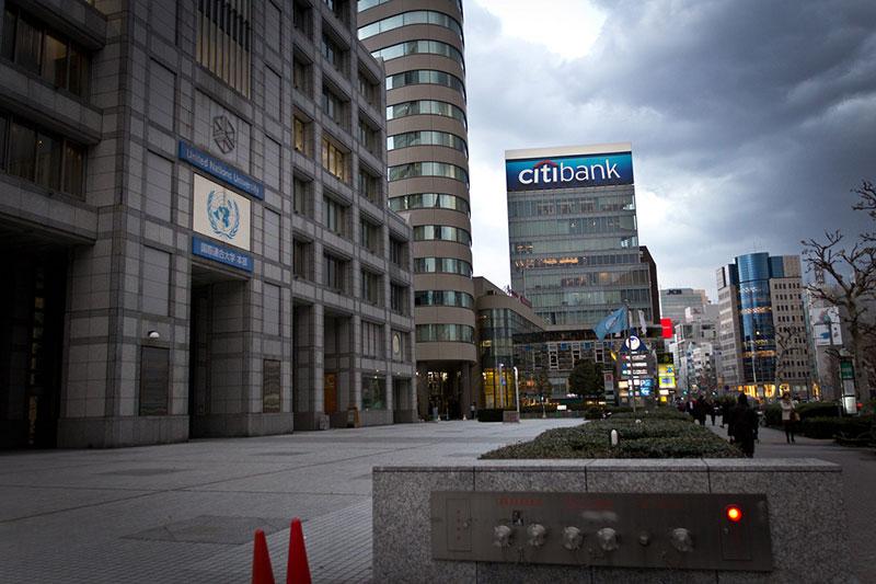 UN information center Tokyo Japan