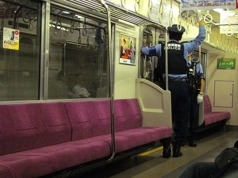 Japanese police on the train