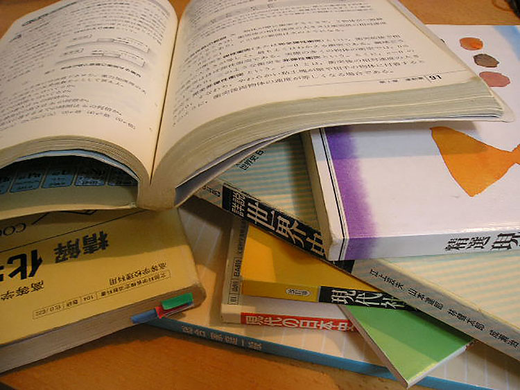 japanese language student textbooks in a pile