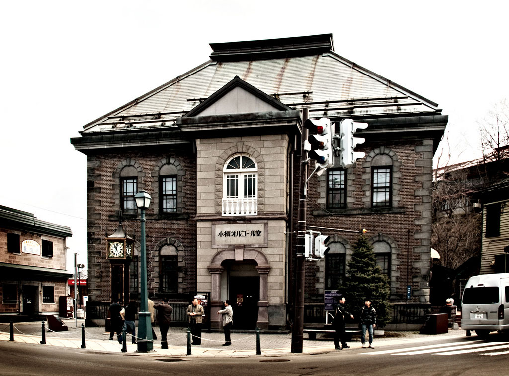 The exterior of the Otaru Music Box Museum
