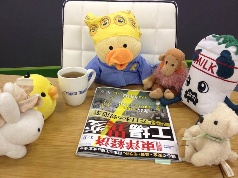 stuffed duck reading japanese