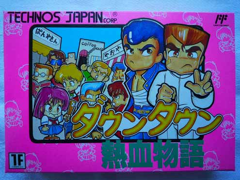 Box art of the video game Downtown Nekketsu Monogatari