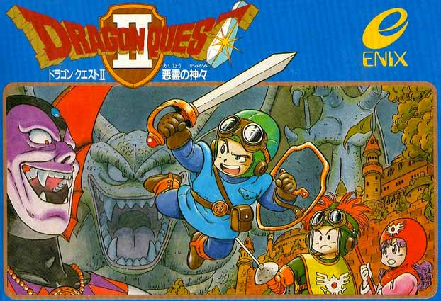 Dragon Quest 2 boxart featuring its lead characters and villains