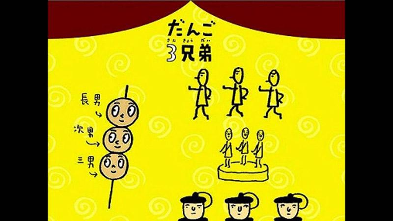 dango characters