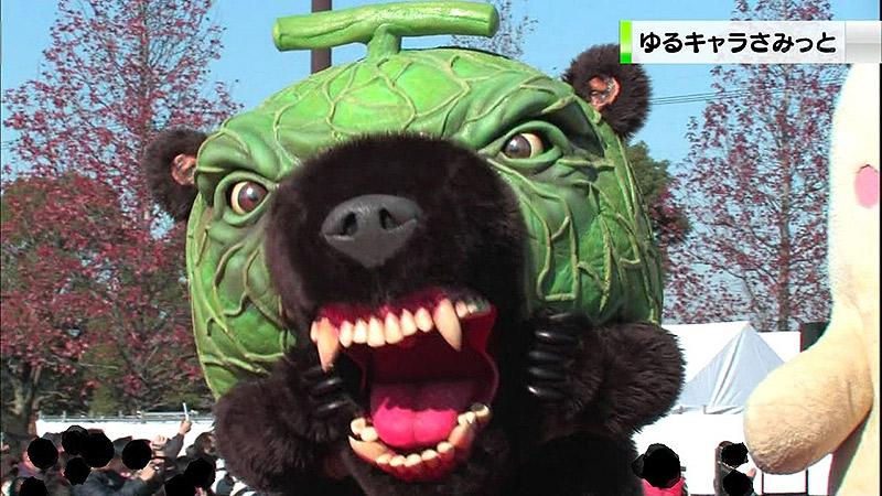 higuma melon mascot
