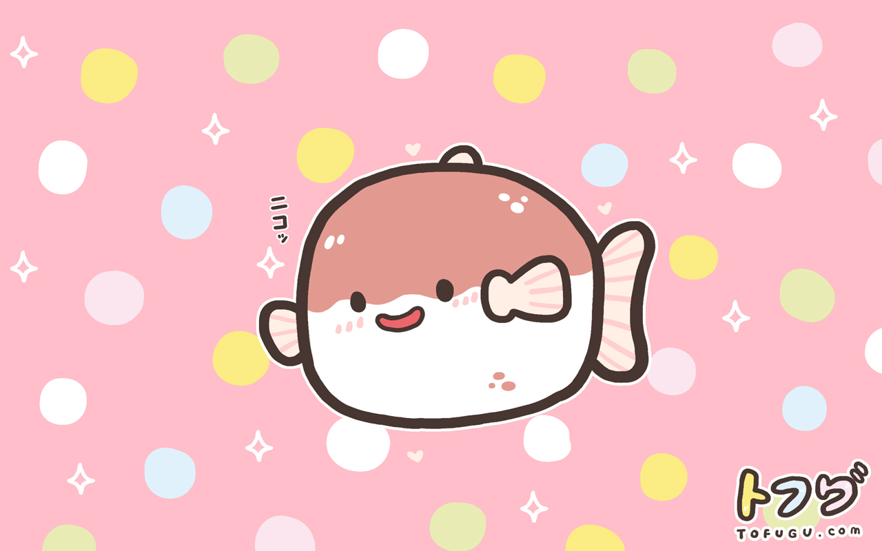 An adorable pink tofugu
