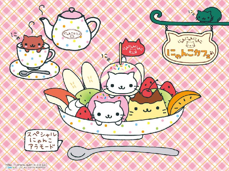 Kawaii Japanese Food Characters