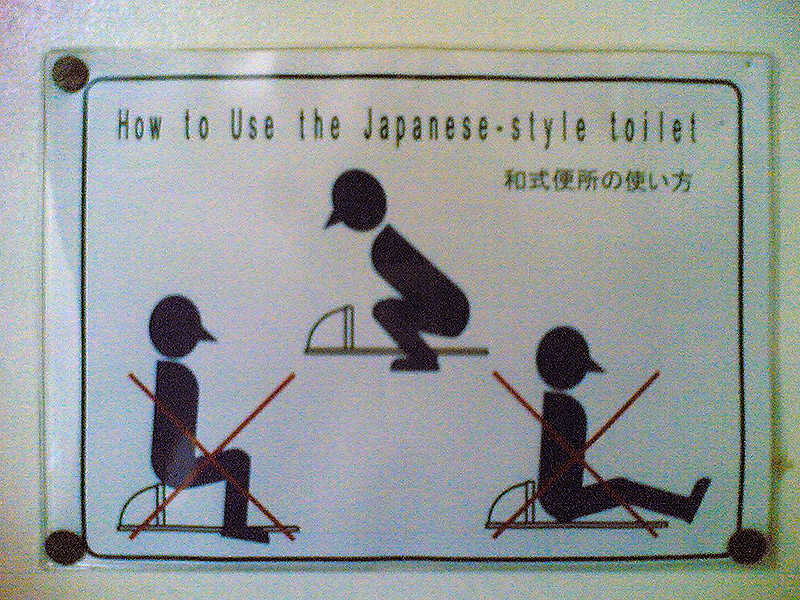 instructional toilet sign