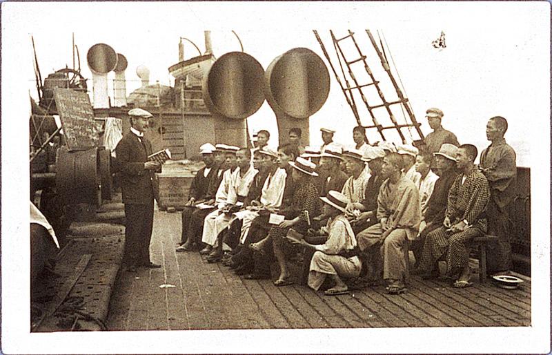 Japanese emigrants on deck of steamship