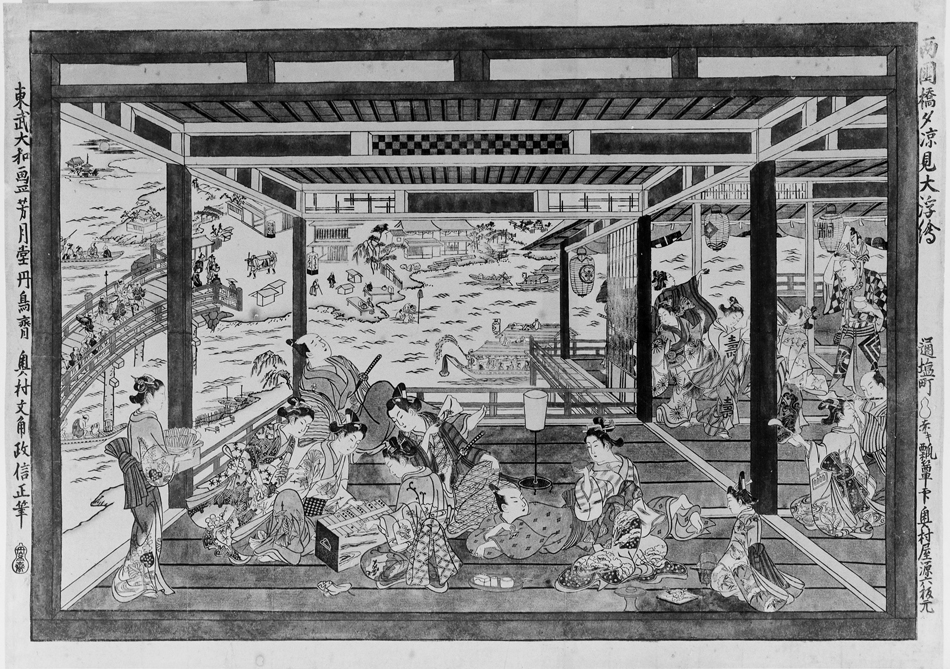 picture of old Japanese coffee house