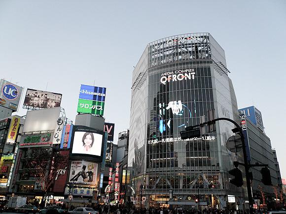 Shibuya downtown buildings