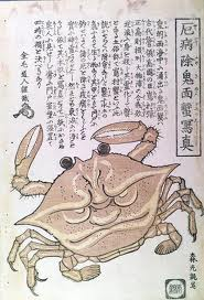 painting of crab on page