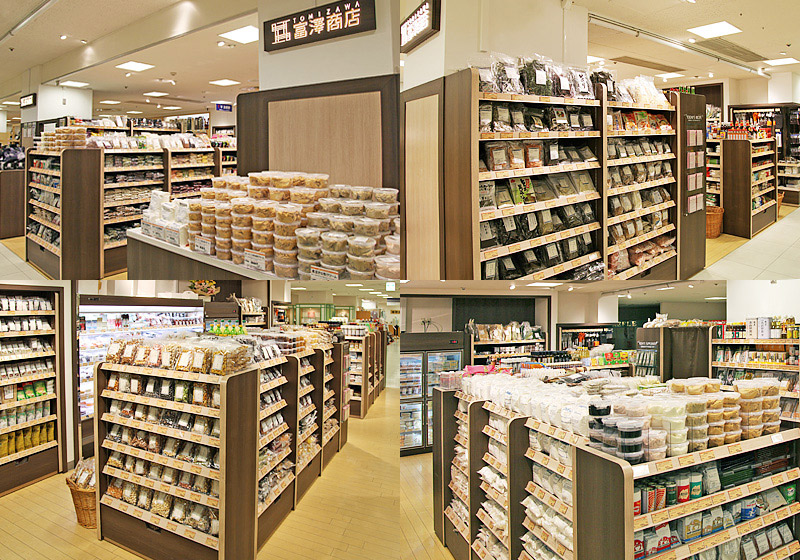 baking section nuts and display case supermarket