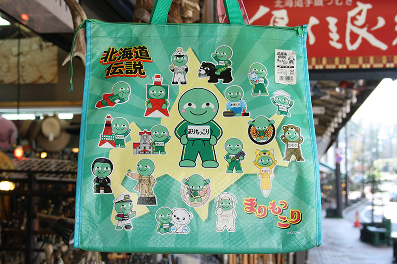 marimokkori bag