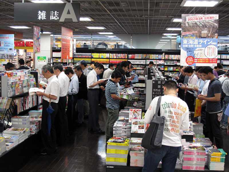 shopping in tokyo bookstores