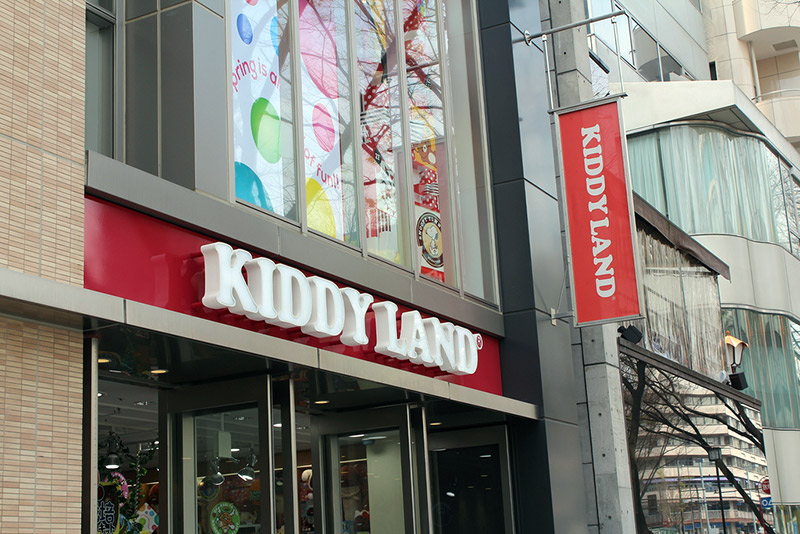 kiddy land sign in tokyo